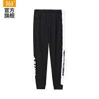 361运动裤男2020夏季新款潮流薄款裤子舒适宽松透气男士休闲长裤男装