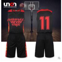 定制篮球衣 DIY印号球服队服 短袖篮球服套装 男女训练服背心