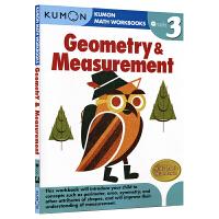 【首页抢券300-100】Kumon Geometry & Measurement Grade 3 公文式教育 几何 测