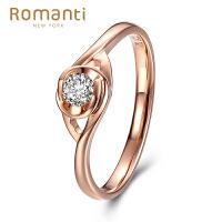 罗曼蒂珠宝18K玫瑰金钻戒女款时尚钻石戒指结婚求婚订婚钻石婚戒需定制