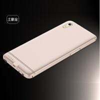 电池充电宝R9TM充电手机壳移动电源金属保护套
