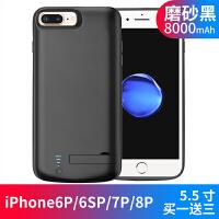 iPhone xs背夹式充电宝苹果6s电池便携7plus大容量超薄手机壳XR一体无线冲max苹果充电 【苹果6P/7P