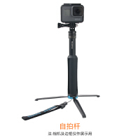 For gopro配件hero7/6/5大疆Action运动相机手机支架三脚架自拍杆 亮黑色 单独自拍杆