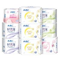 ABC卫生巾11包 蓝芯瞬吸透气棉柔日用加长夜用姨妈巾组合