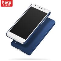 KAKS 华为荣耀6手机壳H60-L01保护套硅胶L02磨砂硬壳超薄男女防摔