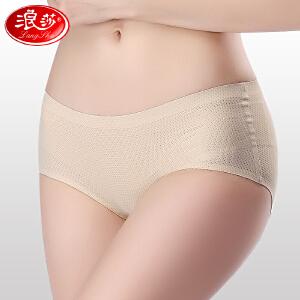 【4条装】浪莎内裤女士三角裤中腰无痕冰丝性感网眼透气一片式短裤衩