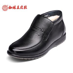 蜘蛛王男棉鞋正品冬款真羊毛保暖高帮皮棉鞋防滑中老年冬鞋牛筋底