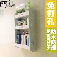 门扉 卫生间置物架 整理收纳卫生间浴室置物架壁挂吸盘式吸壁式免打孔厕所洗手间卫浴置物架化妆品架子 收纳架