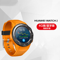 Huawei/华为 WATCH 2智能防水运动手表 4G插卡通电话/蓝牙版