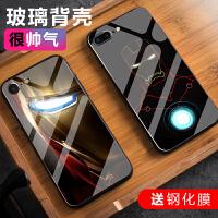 复仇者联盟4苹果iPhone8玻璃手机壳7plus钢铁侠八i7P终局之战漫威