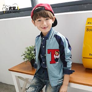 儿童棒球服男童外套宝宝夹克衫2018春装新款韩版小熊童装男孩6岁