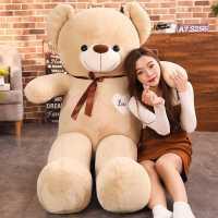 大号泰迪熊公仔抱抱熊猫布娃娃抱枕睡觉玩偶毛绒玩具送女生日礼物
