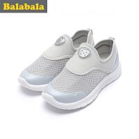 巴拉巴拉童鞋女童跑鞋 中大童运动鞋子2017夏季新款 儿童运动鞋女潮