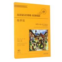 格季凯钢琴小品60首 作品36 为初学者而作 初级钢琴教材教程书籍 世纪钢琴音乐绘本 初级钢琴教材