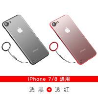 �O果8手�C��iPhone7超薄保�o套7plus透明防摔8p磨砂8plus六�o�框6splus七硅�z八 �O果7/8 超薄款