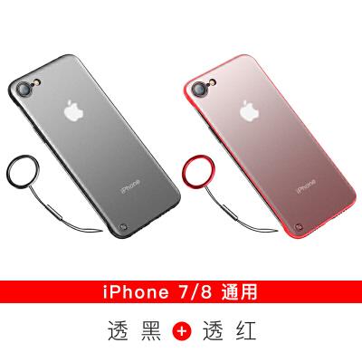 苹果8手机壳iPhone7超薄保护套7plus透明防摔8p磨砂8plus六无边框6splus七硅胶八 苹果7/8 超薄款【透黑+透红】送钢化膜+金属指环