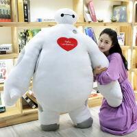 正版大白公仔毛绒玩具迪士尼超大号白胖子摆件抱枕娃娃玩偶送女友
