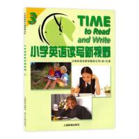 小学英语读写新视野3