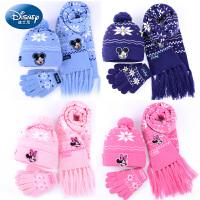 迪士尼儿童帽子围巾手套三件套女童秋冬男宝宝围脖帽子一体礼盒装