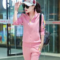 运动套装女大码新款韩版显瘦长袖休闲套装卫衣立领时尚潮
