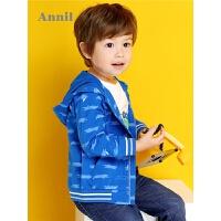 【2件4折后:119.6元】安奈儿童装男童外套春季新款针织夹克外套TB815107