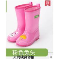 时尚儿童雨鞋雨靴男女童个性防水雨鞋卡通可爱防滑水鞋 可礼品卡支付
