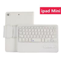 新款ipad mini4/5蓝牙键盘保护套苹果平板电脑mini2壳子7.9英寸A1538可爱迷你1网 iPad Mini