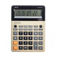 晨光语音计算器 学生会计用语音计算机 真人发音算数器 算数机 ADG98777 单个装