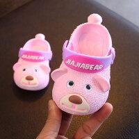 宝宝拖鞋夏女1-3岁防滑 婴幼儿男童室内家用儿童凉拖鞋包头洞洞鞋