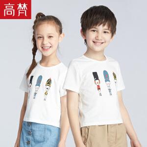 【1件3折到手价:59元】高梵2018新款儿童T恤 可爱印花儿童短袖t恤男夏季女宝宝打底衫潮