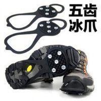 防滑冰爪 �易冰爪 雪地防滑鞋套 5�X冰爪jm78pk