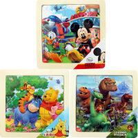 迪士尼拼图玩具 9片木制框拼经典版三合一(米奇2685+维尼2687+恐龙2691)