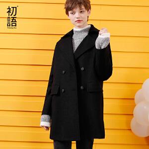 初语2017年秋冬季新款中长款呢子大衣茧型侧身开衩净色毛呢女