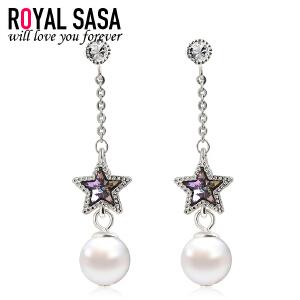 皇家莎莎耳钉耳坠耳饰品 女五角星星耳环耳扣日韩国版气质首饰品