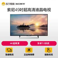 【苏宁易购】Sony/索尼 KD-49X7500E 49英寸 4K HDR液晶平板互联网智能电视机