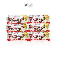 费列罗 Kinder 健达 缤纷乐牛奶榛果威化巧克力6条装 6份组合  774克