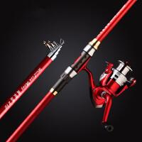 碳素海竿超硬抛投竿海钓竿2.1 2.4米鱼竿海竿套装甩竿渔具