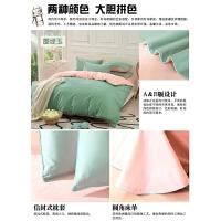 20191107045504464纯棉纯色斜纹四件套全棉简约4件套1.8被套床单床上用品