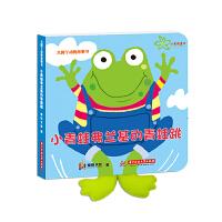 大脚丫动物故事书《小青蛙弗兰基的青蛙》