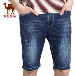 骆驼男装 夏季新款男青年青春休闲微弹直筒中腰牛仔短裤