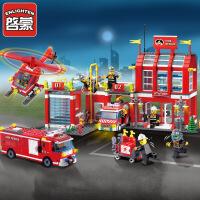 启蒙积木拼装玩具消防车模型6-12岁男孩拼插积木儿童玩具消防总局911