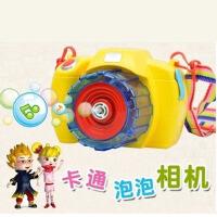 自动泡泡机灯光音乐照相机电动泡泡枪儿童吹泡泡玩具包邮