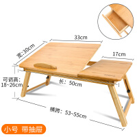 笔记本电脑桌可折叠懒人桌床上多功能迷你移动简易寝室升降支架小型现代宿舍上铺实木 学生打游戏神器小桌子