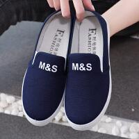 春季韩版厚底套脚牛仔布鞋一脚蹬学生帆布鞋板鞋休闲鞋女鞋懒人鞋 蓝色 MS