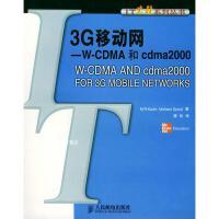 3G移动网 W CDMA和cdma2000 [美]萨拉夫;粟欣