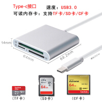 macbook读卡器 SD/TF/CF卡三合一单反相机读卡器 可连转手机 安卓华为type-c u USB3.0