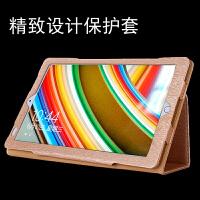 适用于长虹10.1寸AI语音平板电脑长虹H100保护套长虹H90防摔皮套外壳钢化膜h9O支撑pad