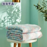 当当优品夏凉被 水洗棉可水洗空调被 150*200cm 格韵(粉)