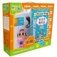 大团结多媒体儿童学习软件SQM-03启蒙篇 1个教具+7本书+7本卡片