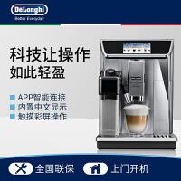 Delonghi/德龙 ECAM650.85.MS 全自动进口意式咖啡机办公室一键式